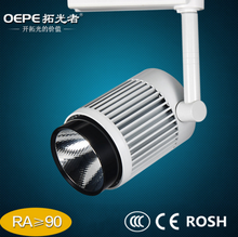 30w track spotlight cri90 track light 220v cob led track light