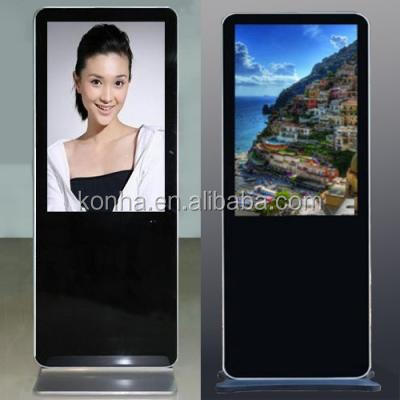 46 Advertising/information Checking/ Wayfinding Totem Display Kiosk