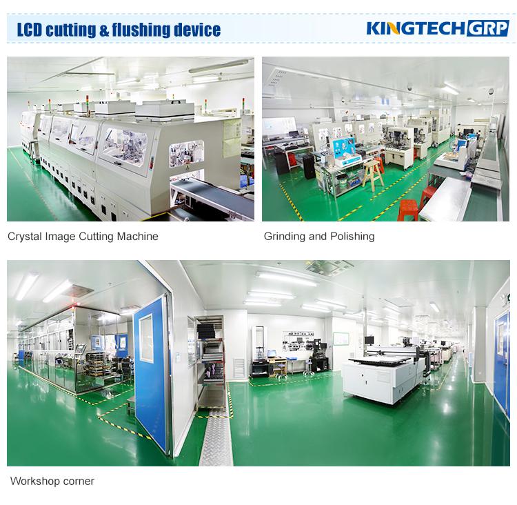 lcd-Module-assembly-line.jpg