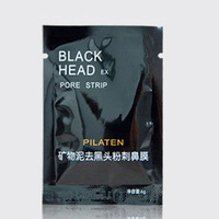 OBM PILATEN Blackhead Remove Mask deep clean