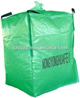 reliable shandong manufacturer high quality strong capacity container dry bag