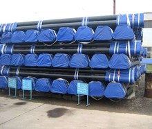 seamless steel barrel gun seamless tubes from china manufacturer in low price