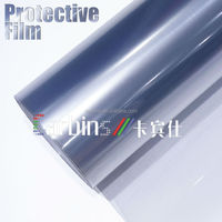 Rhino skin car paint protective vinyl wrap film , glossy clear car body anti scratch film 1.52*15m