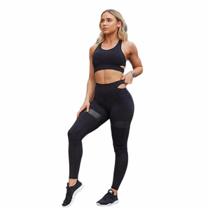 Custom High Waist Women Active Fitness Wear Set