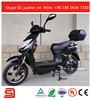 60V 20AH Pedal Assist 2 Person Electric Scooter 1000W