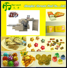 Small Coin Chocolate Foil Wrapping Machine