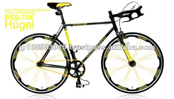 Sport Bike Japanese Design Race Bicycle Japanese bike brands