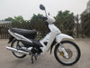110cc Wave motorcycle, 110cc Cub motorcycle,110cc Classic motorcycle HL110-
