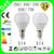 E27 5W Plastic plus aluminum LED Globe Bulb G45, 2 years warranty LED G45 bulb, Best seller G45 LED bulb