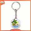 Maunfacture cheap wholesale hawaii keychain for promotional