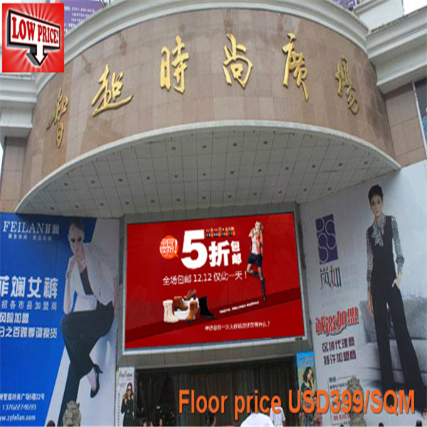 P8 Led Display China Suppliers Looking For Distributors PAKISTAN