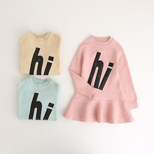 Online Shopping India Branded Hand Made Frock Design Knit Sweaters For Young Girls
