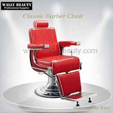 Fashionable barber chair hydraulic pump old style barber chair price