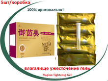 tightening vagina products /100% women pleasure natural erection herbs