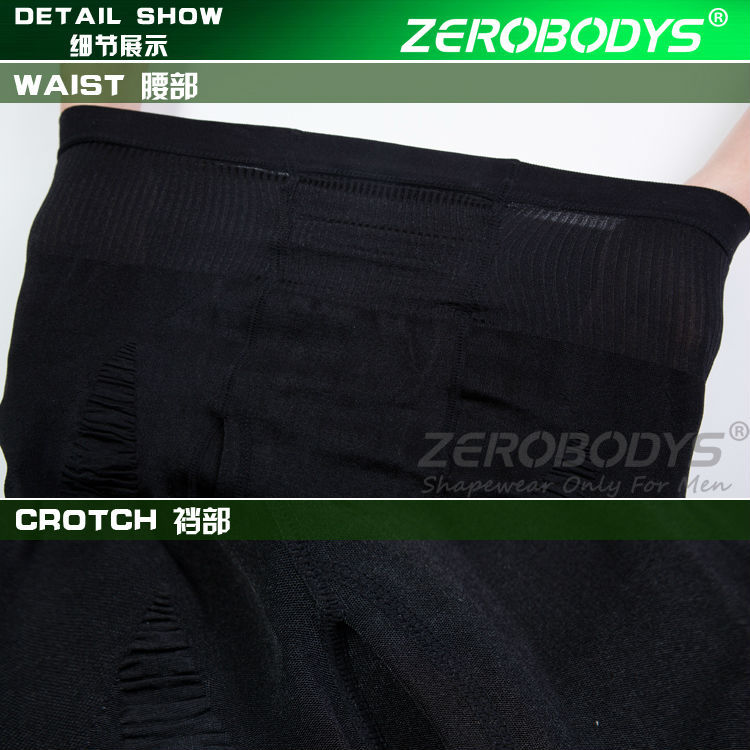 371 BK ZEROBODYS Hi-waist Shapewear Tummy Control Body Shaper Thigh Slimmer Men