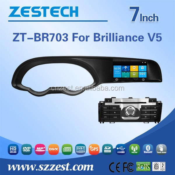 ZESTECH 7 inch 2 din car dvd gps for Brilliance V5 with GPS NAVIGATION+FULL MULTIMEDIA SYSTEM car accessories
