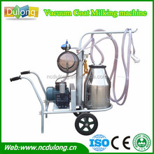 Factory direct stainless steel milking parlor for sale