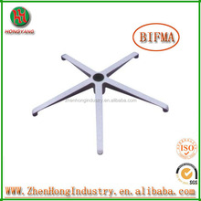 Durable 5-Star Aluminum Chair Base For Office Chair