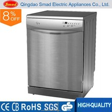 Smad Home Appliances Compact Apartment Dishwasher Small