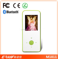 2017 hot 1.8 inch mp4 video player ,hd mp4 with multimedia player