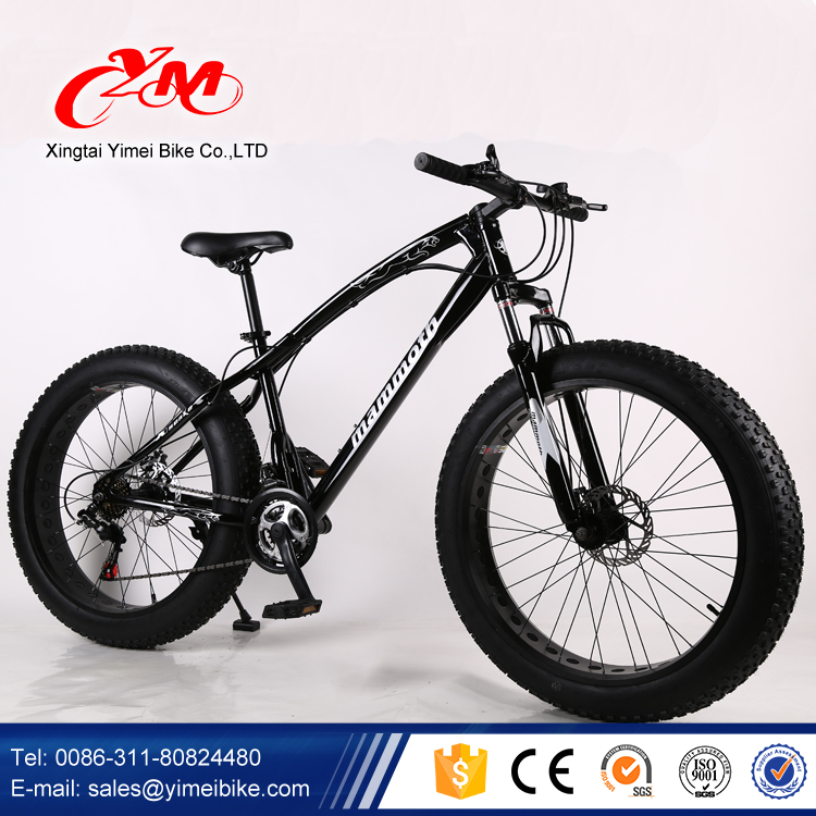 Aluminum alloy grip fat tire bike beach bicycle, fat bike cruiser, snow bike from China factory manufacture