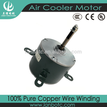 Energy Saving Motor for 40 litres water tank air cooler of CE Standard