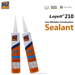 Construction gap filling low modulus polyurethane sealant