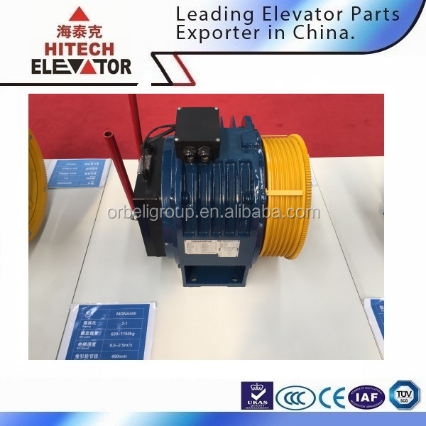380v/Elevator geareless traction machine/lift motor/MONA400