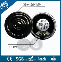 36mm 1w driver unit horn speaker with cheap price