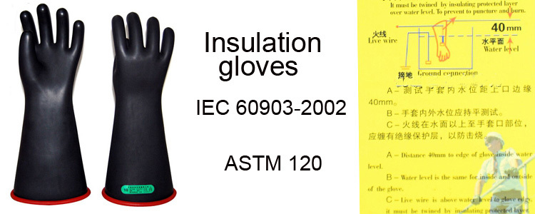 High Voltage Electrical Safety Equipment : Huazheng high voltage electric safety insulating gloves