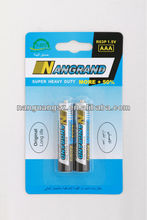 1.5v aaa um-4 carbon zinc dry battery