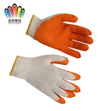 FT SAFETY Industrial protective safety work rubber coated gloves