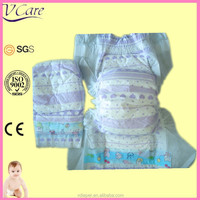 baby diapers wholesalers in dubai ,baby diaper manufacturers in china