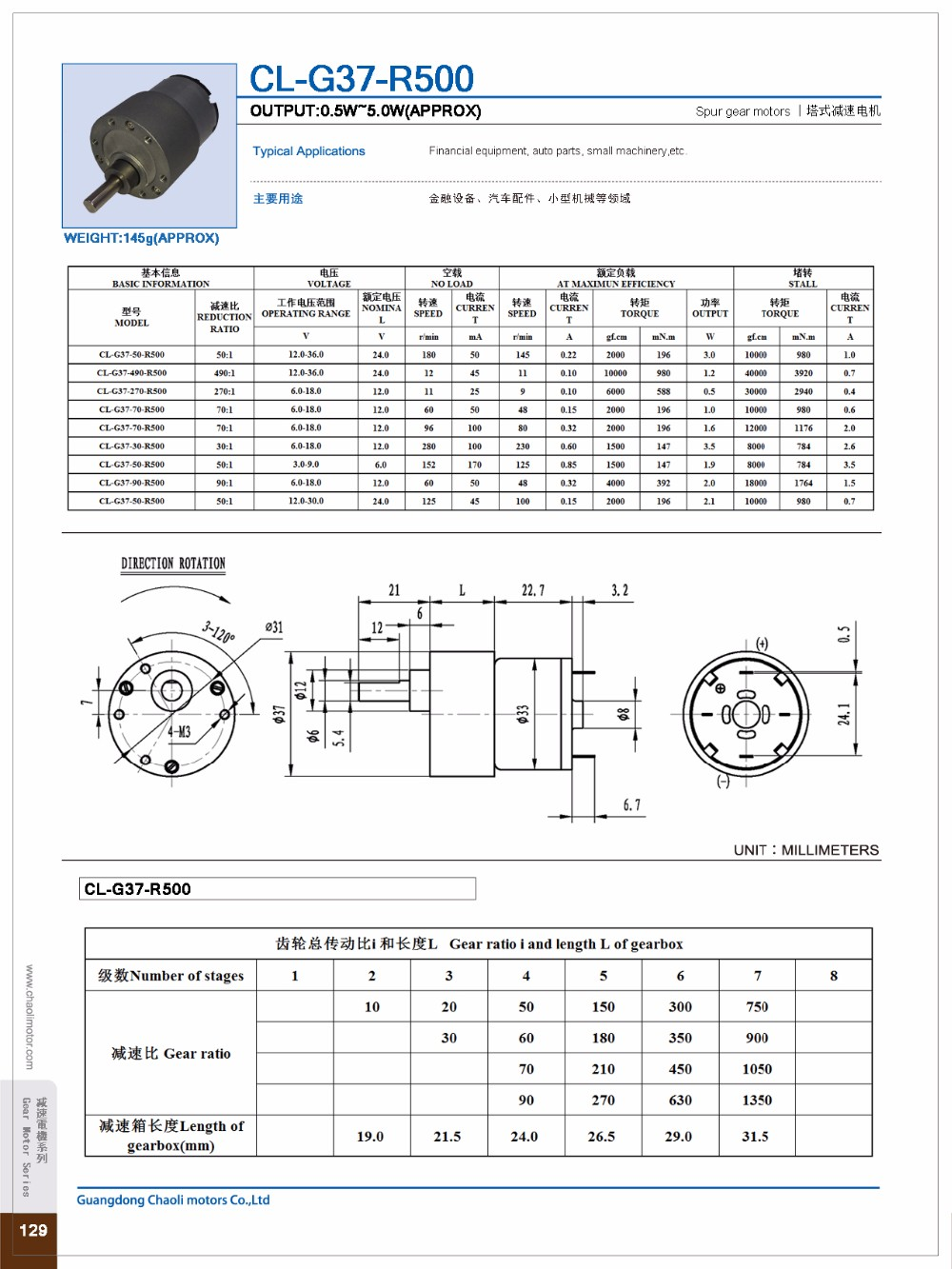 High Torque High Performance Gear Motor CL-G37-R500 With 37mm Reduction Gear Box For Ticketing Machine And Vending Machine