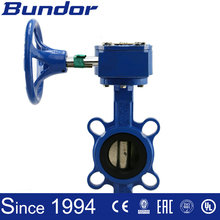 EPDM set butterfly valve handles Worm Gear Operated Wafer Butterfly Valve