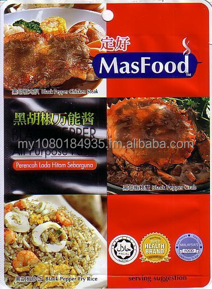 MasFood Instant Black Pepper Paste For Chicken, Meat, Steak, Crab, Fish & Seafood & Fried Rice, Noodle, Spaghetti.