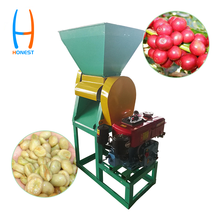 HONEST5209 New Arrive Automatic Coffee Bean Peeling Machine