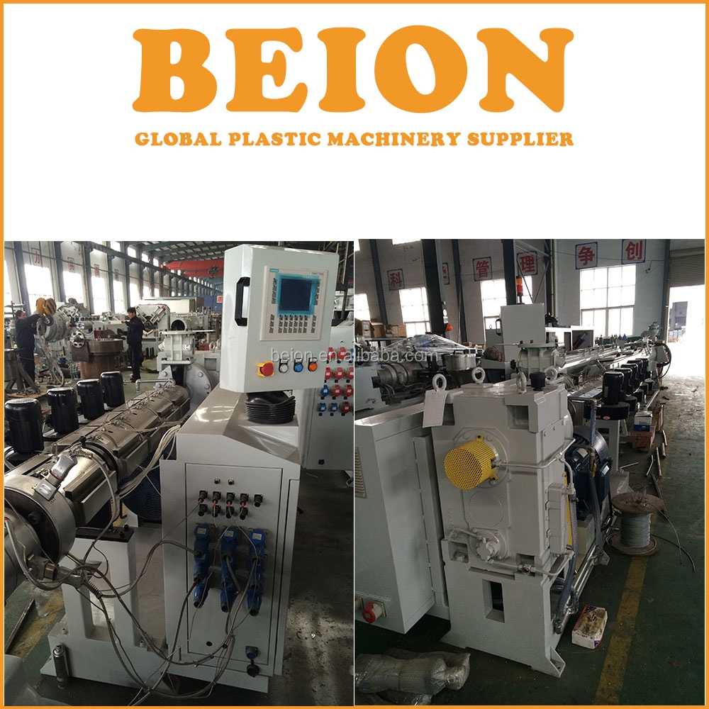 BEION Plastic Machinery high production speed TPU Pipe extrusion line