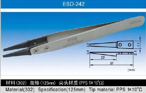 Other Type Volume Tweezers