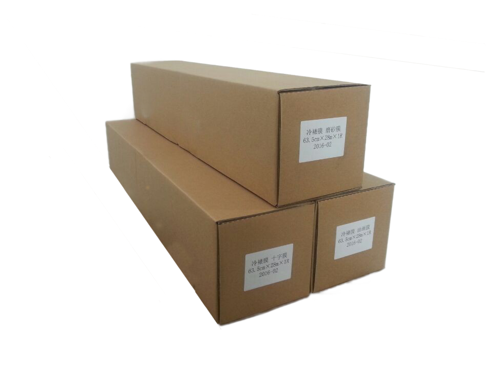 A4 3D Cold Laminating Film For Photo, 3D Effective Cold Laminating Film