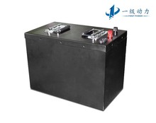big capacity 72V 40Ah LiNiCoMnO2 battery pack for Electric Motorcycle