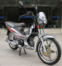 The cheapest chinese motor 110cc cub motor