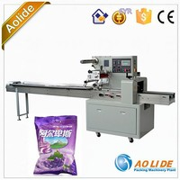 China factory directly wholesale big bag candy flow packing machine ALD-320D