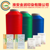 China manufacturer recycled polyester yarn