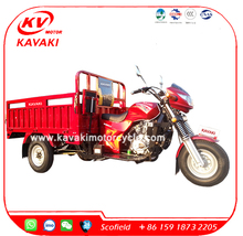 Guangzhou Cargo Use Three Wheel Motorcycle 200CC Tricycle Lifan