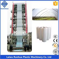 10meters open three layers Agricultural plastic film blowing machine
