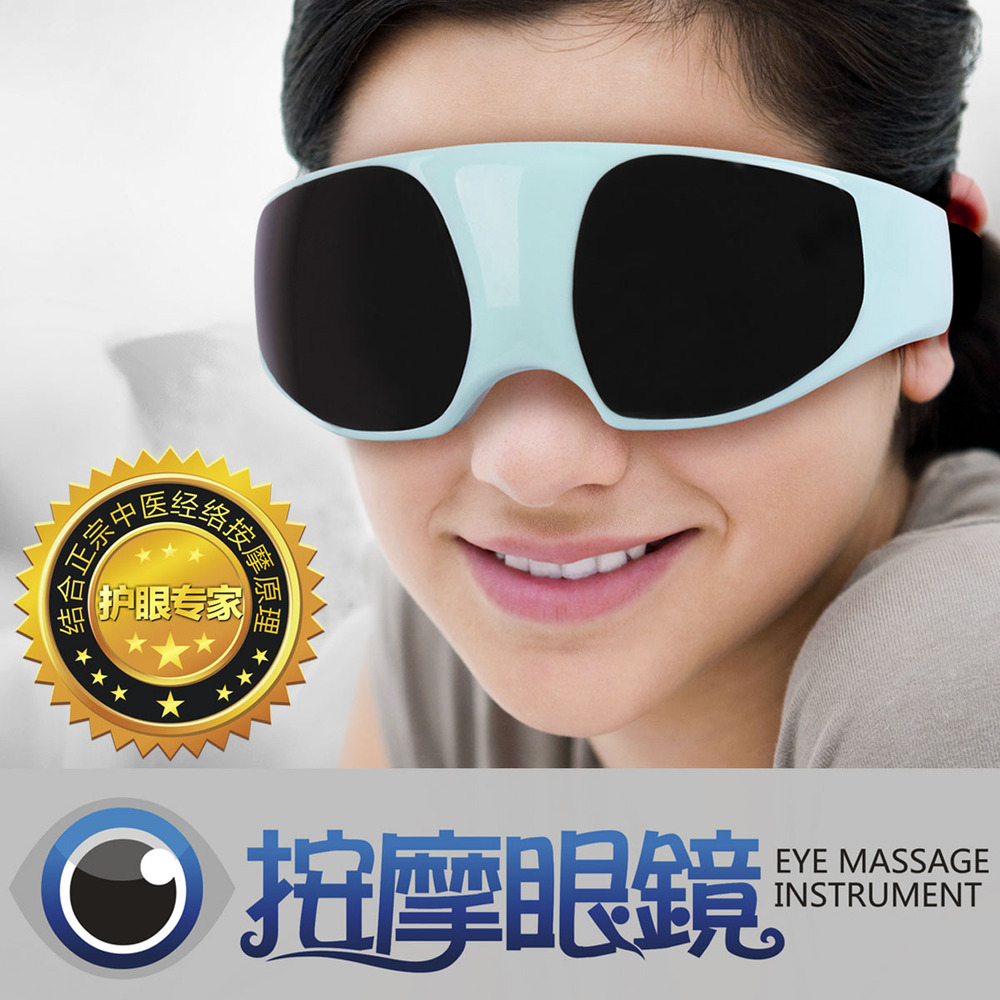 Rechargeable Electric eyes anti-wrinkle relaxing magnetic vibrating massage Eye massager