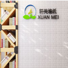 White Color 3D Brick PE/ EVA Foam Wallpaper 3D Brick Wall stickers Wall panels