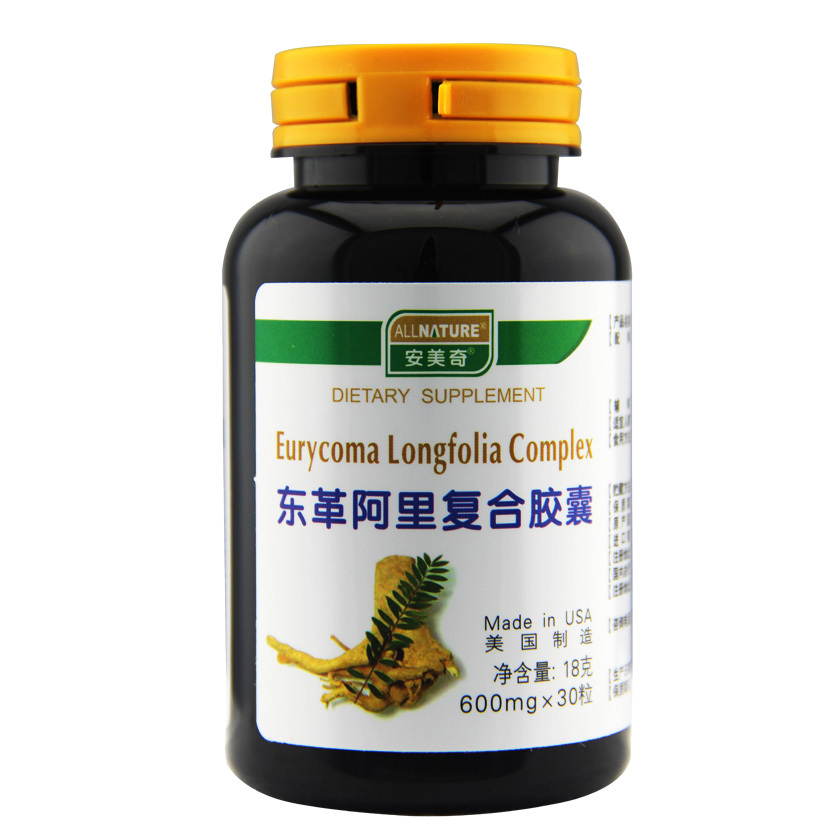 Herb Medicine for Penis Erection / Tongkat Ali Extract for Sexual Health