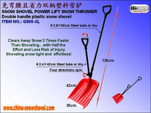 G808-XL SNOW SHOVEL POWER LIFT SNOW THROWER